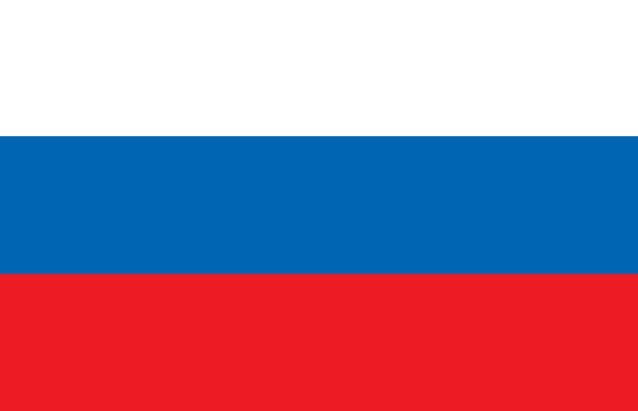 Principali malattie da contrarre in viaggio Russia